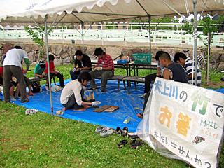 竹箸物語 by エコキャンパスプロジェクト 犬上川竹林プロジェクト