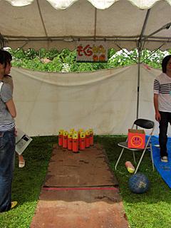 みんなでプレイング〜 by 湖風祭実行委員会