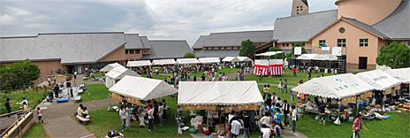 滋賀県立大学 第11回湖風夏祭