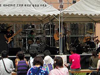 SUMMER PANIC'08 by アコースティックサウンドクラブ