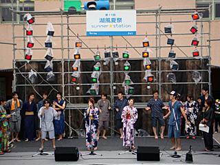 夏だ! 浴衣だ!! のど自慢大会♪ by 湖風祭実行委員会