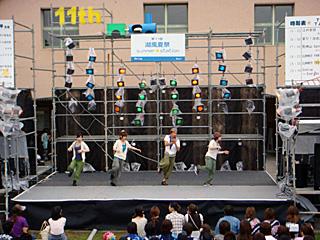荒神山 Dance Ses. by ストリートダンスサークルk'crew